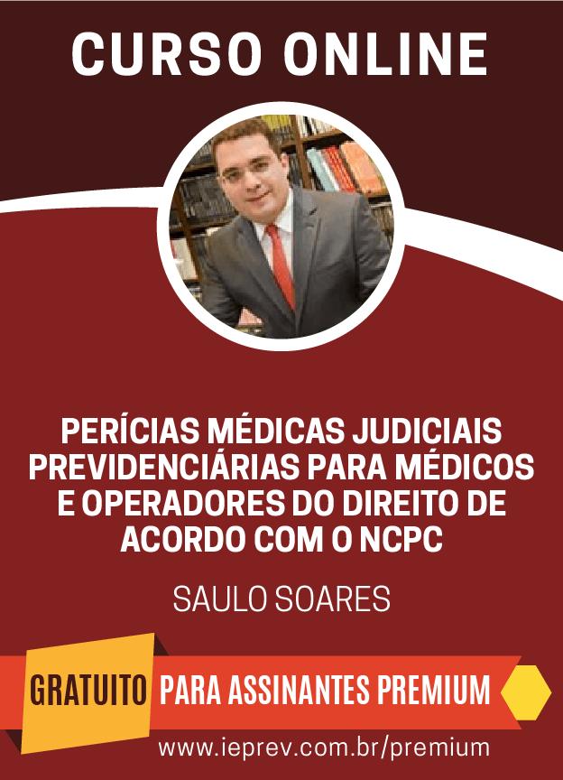 Perícias médicas judiciais previdenciárias para médicos e operadores do Direito de acordo com o novo CPC
